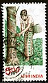 Stamp of India - 1980 - Colnect 1008169 - 1 - Rubber Tapping.jpeg