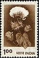 Stamp of India - 1980 - Colnect 257900 - 1 - Hybrid Cotton - Gossypium.jpeg