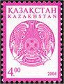 Stamp of Kazakhstan 466.jpg