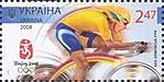 Stamp of Ukraine s896.jpg