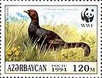 Stamps of Azerbaijan, 1994-257.jpg