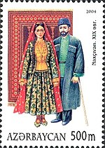 Stamps of Azerbaijan, 2004-681.JPG