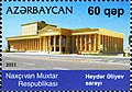 Stamps of Azerbaijan, 2011-955.jpg