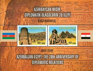 Stamps of Azerbaijan, 2012-1052-1053.jpg