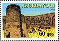 Stamps of Azerbaijan, 2012-1052.jpg