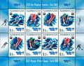 Stamps of Azerbaijan, 2014-1131-1134.jpg