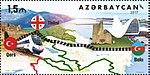 Stamps of Azerbaijan, 2017-1321.jpg