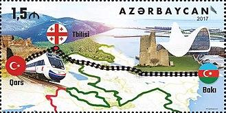 Baku–Tbilisi–Kars railway - Stamp of Azerbaijan 2017