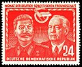 Stamps of Germany (DDR) 1951, MiNr 0297.jpg