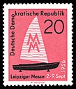Stamps of Germany (DDR) 1956, MiNr 0537.jpg