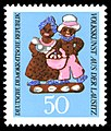 Stamps of Germany (DDR) 1969, MiNr 1523.jpg