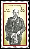 Stamps of Germany (DDR) 1970, MiNr 1562.jpg