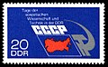 Stamps of Germany (DDR) 1973, MiNr 1888.jpg