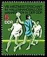 Stamps of Germany (DDR) 1974, MiNr 1928.jpg