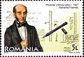 Stamps of Romania, 2010-78.jpg
