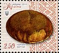 Stamps of Ukraine, 2013-32.jpg
