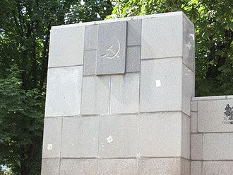 Stara Zagora - A Communist era statue at a park in the center of town.