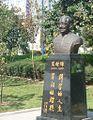 Statue of Bei Shizhang.JPG