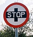 Stop sign in Zimbabwe.jpg
