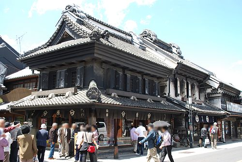 川越市に現存する蔵造りの商家