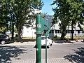 Straßenbrunnen 132 Haselhorst Zitadellenweg (9).jpg