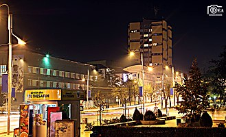 Gjilan - Downtown of Gjilan, 2014
