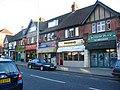 Street in Ruislip - geograph.org.uk - 28056.jpg