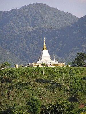 Oudomxay Province - Image: Stupa Ody