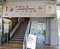 SumMiel Stairs.jpg