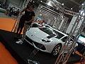 Supercar - Roma Auto Show 106.JPG