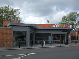 Surrey Quays stn main entrance April2010.jpg