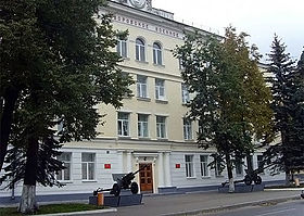 Suvorov Military School in Tver 01.jpg