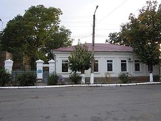 Reni, Ukraine - Image: Svobody Ploshcha, Reni 03