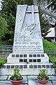Switzerland-02202 - Guides Monument (22586600917).jpg