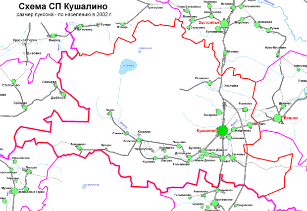 Схема СП Кушалино
