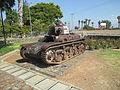 Syrian Tank in Degania Alef.JPG