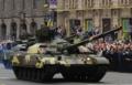 T-64BM 1 armored brigade Ukraine.png
