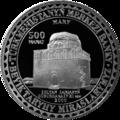 TM-2000-500manat-Sanjar Mausoleum-b.png