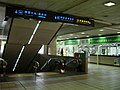 TRA Taipei Station escalator and Taipei Railway Station Post Office 20070501.jpg