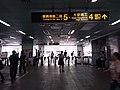 TW 台北市 Taipei 大安區 Da'an District 台北捷運 MRT Station interior August 2019 SSG 20 Metro 大安站 Daan Station.jpg