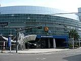風城購物中心当時のBig City遠東巨城購物中心