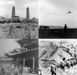 Taiyuan campaign Battle of the Chinese Civil War