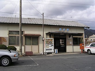 Takamizu Station - Takamizu Station in January 2008