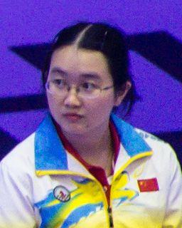 Tan Zhongyi Chinese chess player
