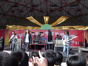 Chinese rock - Tang Dynasty performing in 2004.