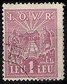 TaxStampRomania1948Michel39.jpg