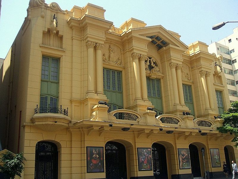 Ficheiro:Teatro Abril (Paramount) 01.JPG