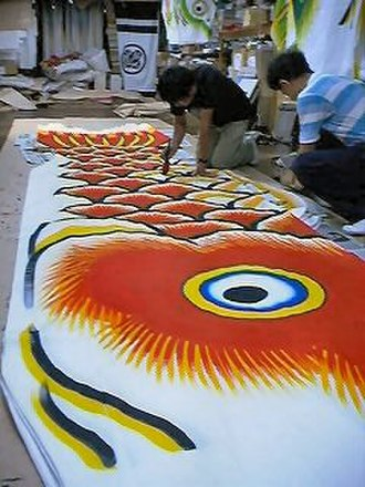 Koinobori - Factory for hand-made koinobori