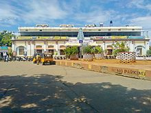 Gare de Thanjavur Junction