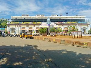 Thanjavur Junction.jpg